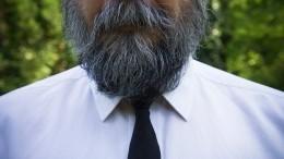 Египетских полицейских заставили сбрить бороды