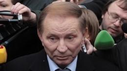 «Мне некомфортно»— Кучма раскритиковал политическую обстановку наУкраине