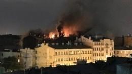 Очевидцы сообщают окрупном пожаре вцентре Петербурга