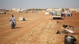 Минобороны: всирийский Идлиб доставлен хлор для инсценировки химатаки