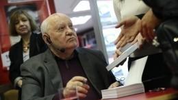 Соцсети объясняют Михаилу Горбачеву, зачто его нелюбят