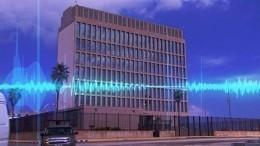 Госсовет Кубы исключил причастность России к«акустическим атакам»