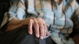 1октября— Международный день пожилого человека