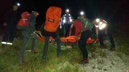 Российский альпинист разбился вЧерногории
