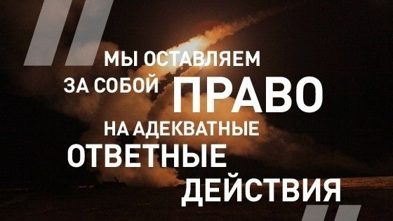 Представитель Минобороны Игорь Конашенков окрушении Ил-20 вСирии
