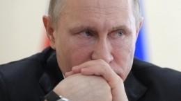 «Беда для страны»— Владимир Путин окрушении российского Ил-20 вСирии