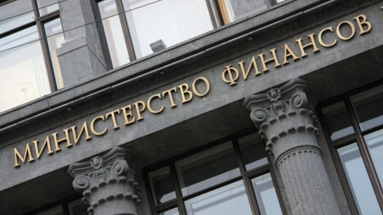 Минфин защитит россиян от«черных коллекторов»