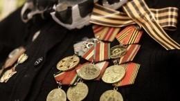СКпроверит информацию обколлекторских угрозах ветерану вКазани