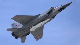 Военный самолет МИГ-31 упал вНижегородской области