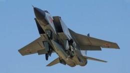 МОРФподтвердило информацию окрушении истребителя-перехватчика МиГ-31