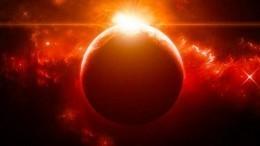 Уфолог рассказал окатастрофе, которая ждет Землю из-за планеты Нибиру