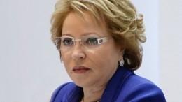 «Дорогие подруги!»— Матвиенко душевно поприветствовала Евразийский женский форум