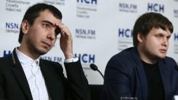 Вован иЛексус стали персонами нон грата наУкраине после разговора сминистром обороны