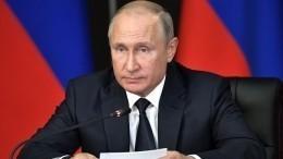 Путин обсудил сСовзбезом безопасность военных вСирии после крушения Ил-20