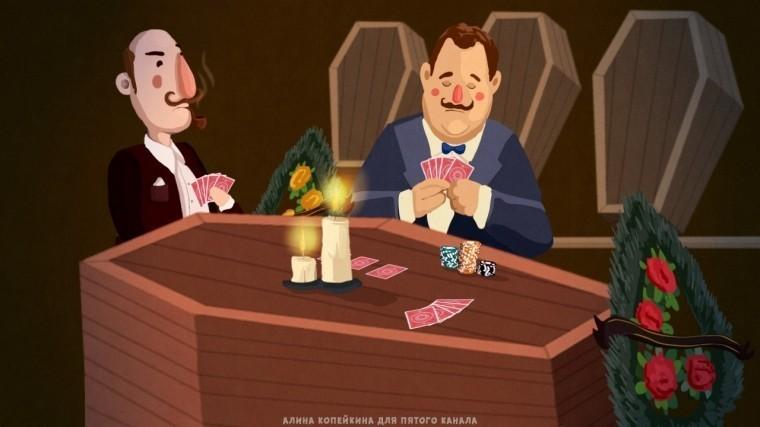 Ставки сделаны, ставок больше нет! —ВРостове-на-Дону казино устроили прямо нагробах