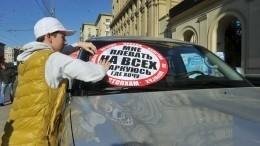 «Они хамство лечили хамством»— автоюрист оликвидации судом движения «СтопХам»