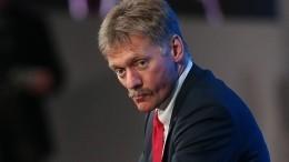 Песков: Путин несердился наАсада из-за Ил-20 инеигнорировал его звонки