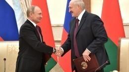 Владимир Путин предложил Александру Лукашенко «сверить часы»