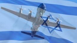 Израиль опасается санкций России закрушение Ил-20 вСирии