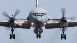 Заслуженный военный летчик России прокомментировал доклад Минобороны покрушению Ил-20