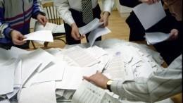 Лидирует Фургал: вХабаровском крае закончили подсчет голосов