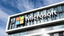Критическая уязвимость наWindows 7 привела кмасштабной угрозе для компьютеров