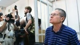 Мосгорсуд признал законным возврат Феоктистову $2 миллионов поделу Улюкаева