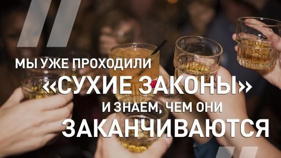 Вице-премьер Татьяна Голикова обопасности «сухого закона» вРоссии