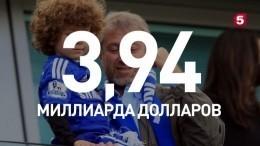 Роман Абрамович планирует продать «Челси» зарекордную сумму