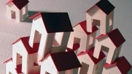 Эксперт назвал главный риск льготной ипотеки для молодых семей