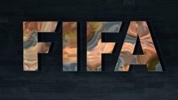 FIFA наградила лучших