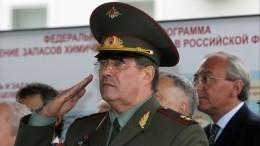 Россия уничтожила запасы химоружия под международным контролем