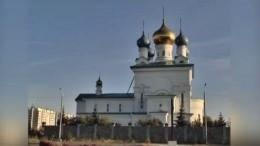 Уральский священник расплатился заипотеку деньгами прихожанки