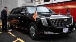 Эксперты сравнили новый Cadillac Трампа сроссийским лимузином Aurus
