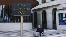 Скотленд-Ярд некомментирует новые разоблачения «отравителей Скрипалей»