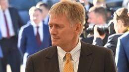ВКремле опровергли сообщения оботказе России принять делегацию изИзраиля