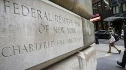 Американская ФРС повысила базовую процентную ставку до2−2,25% годовых