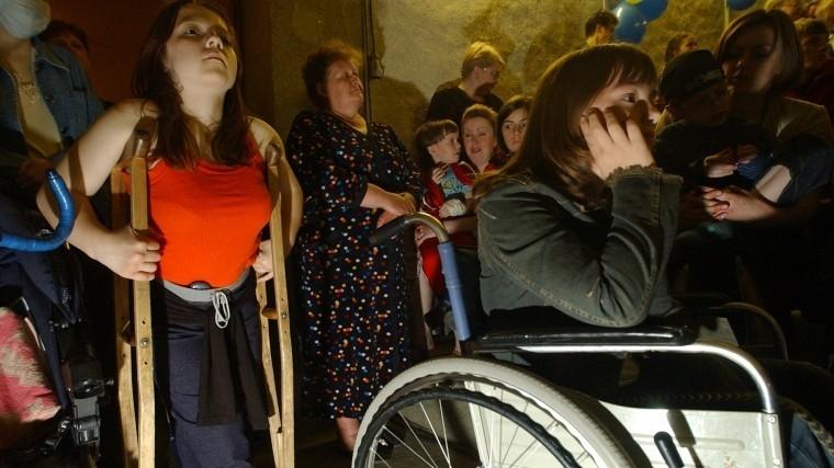 ВРоссии намерены отменить термин «инвалиды»
