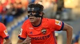 Супер Марио Фернандес стал лицом лигочемпионской кампании ЦСКА