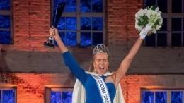 Титул «Мисс Финляндия» завоевала девушка срусскими корнями