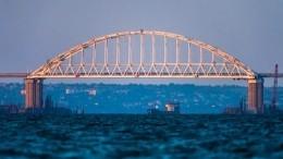Первое видео: наКрымском мосту открыто движение для грузового автотранспорта