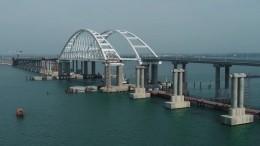 Водители большегрузов оценили Крымский мост