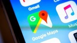 Приложение Google Maps научилось отслеживать общественный транспорт