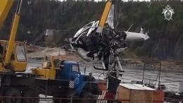 СКопубликовал видео сместа крушения вертолета, разбившегося под Иркутском