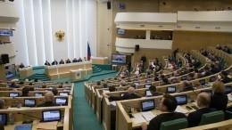 Комитет Совета Федерации рекомендовал принять закон опенсионных изменениях