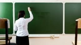 5октября— День учителя вРоссии имире
