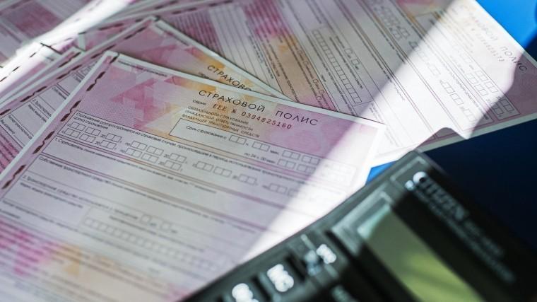 Депутат Госдумы потребовал отглавы МВД разобраться впричинах убыточности ОСАГО