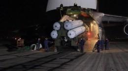 Опубликовано видео скомплексами С-300, которые Россия поставила Сирии