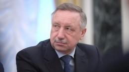 Путин предложил Александру Беглову стать врио губернатора Санкт-Петербурга