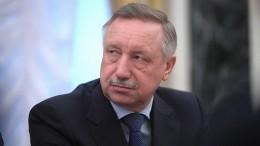Политолог рассказал, будетли Александр Беглов участвовать ввыборах губернатора Петербурга